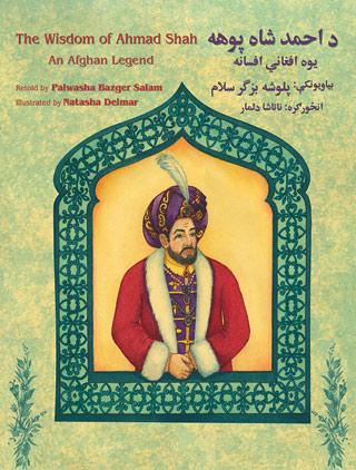 The Wisdom of Ahmad Shah retold by Palwasha Bazger Salam English-Pashto Edition