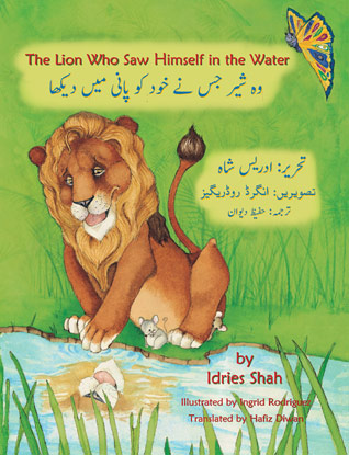 Cover for the Urdu-English children's book The Lion Who Saw Himself in the Water