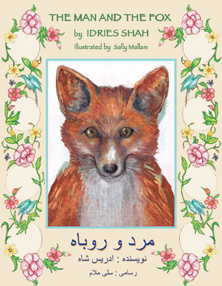 The Man and the Fox by Idries Shah English-Dari Edition