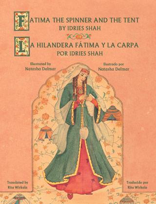 Fatima the Spinner and the Tent / La hilandera Fátima y la carpa