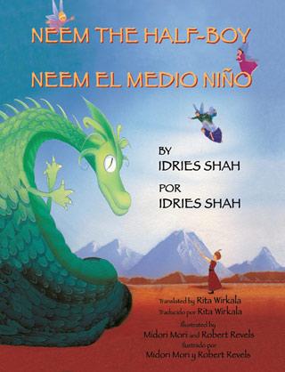 Neem the Half-Boy / Neem el medio niño