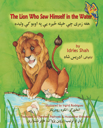 The Lion Who Saw Himself in the Water by Idries Shah English-Pashto Edition
