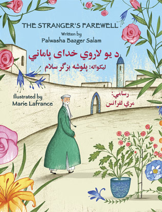 The Stranger's Farewell by Palwasha Bazger Salam English-Pashto Edition