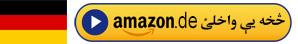 Buy from Amazon.de