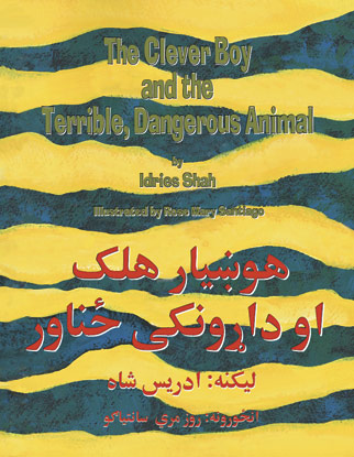 The Clever Boy and the Terrible, Dangerous Animal English-Pashto Edition