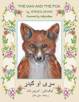 The cover for the English-Pashto book The Man and the Fox