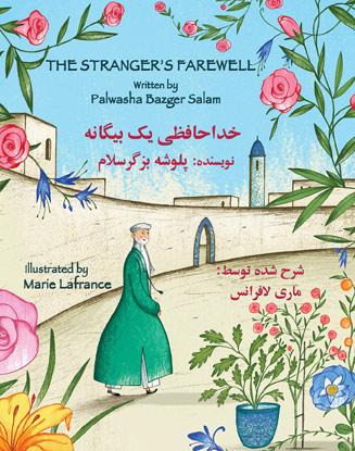 The Stranger's Farewell by Palwasha Bazger Salam English-Dari Edition
