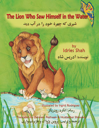 The Lion Who Saw Himself in the Water by Idries Shah English-Dari Edition