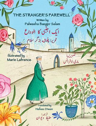 The Stranger's Farewell English-Urdu Edition