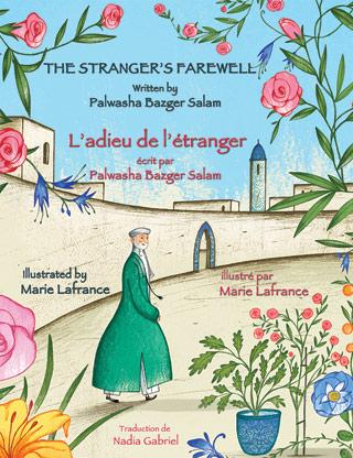 The Stranger's Farewell / L'adieu de l'étranger