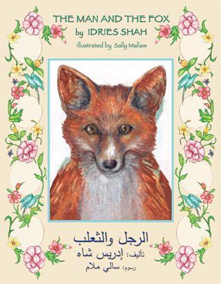The Man and the Fox / الرجل والثعلب