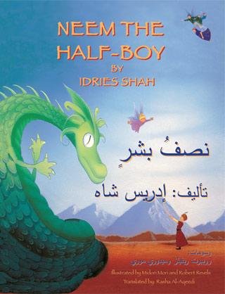 Cover for Neem the Half-Boy / نصف بشر