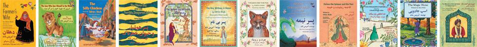 English-Dari Editions