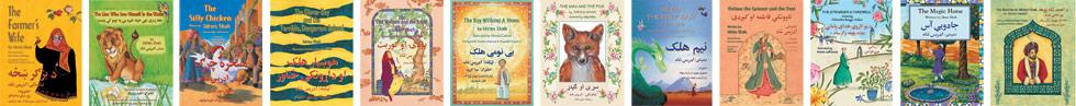English-Pashto Editions