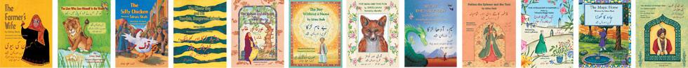English-Urdu Editions