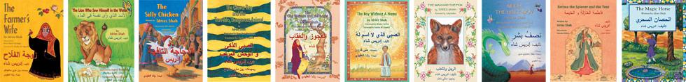 English-Arabic Editions