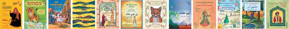 German-Pashto Editions