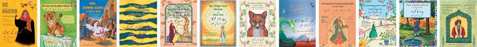 German-Urdu Editions