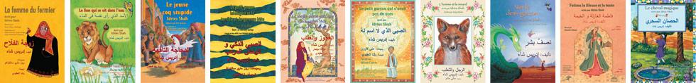 French-Arabic Editions