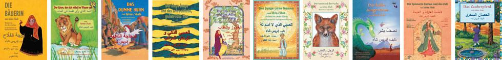 German-Arabic Editions