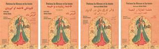 Fatima la fileuse et la tente éditions françaises bilingues