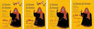 La Femme du fermier écrit par Idries Shah françaises bilingues
