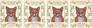 L'Homme et le renard écrit par Idries Shah éditions françaises bilingues
