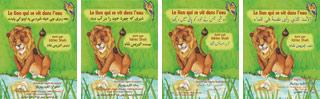 Le lion qui se vit dans l'eau éditions françaises bilingues