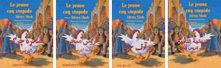 Le jeune coq stupide éditions françaises bilingues