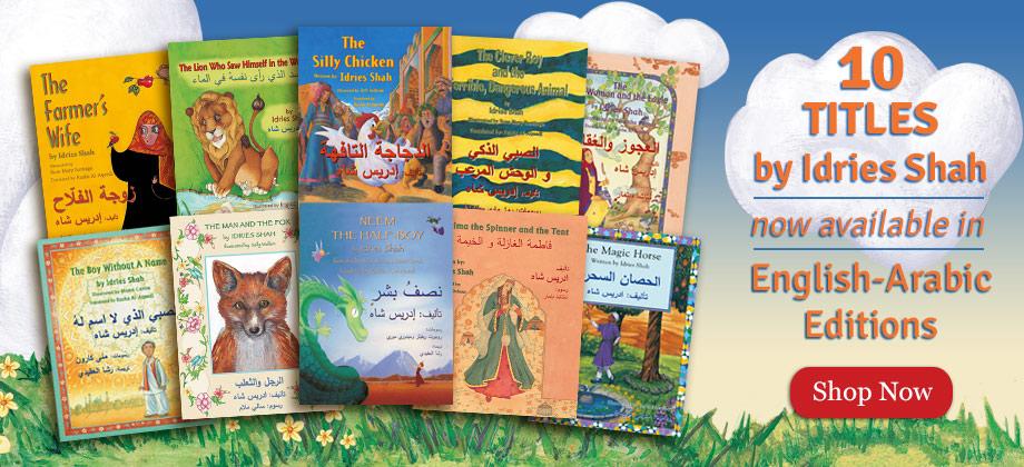 Livres pour enfants et adolescents